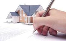 财产保险合同解除的情形有哪些