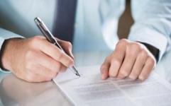 离婚答辩状格式是怎样的...
