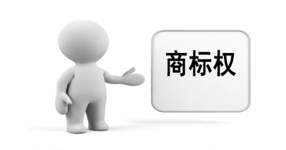商标权独占使用许可人义务有哪些