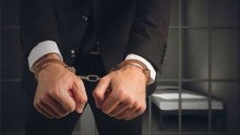 票据诈骗罪量刑标准怎么确定