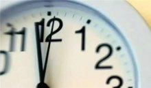 试用期期限最长是多久