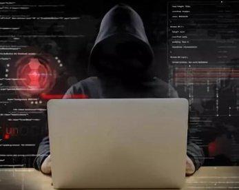 非法侵入计算机信息系统罪怎么定罪