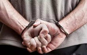隐瞒境外存款罪立案标准