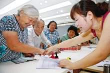 农村养老保险新政策是怎样的?