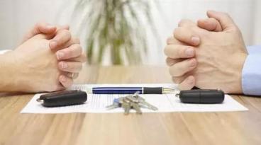 财产分割协议的法律效力是什么