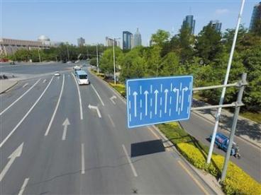 左转车道可以掉头吗