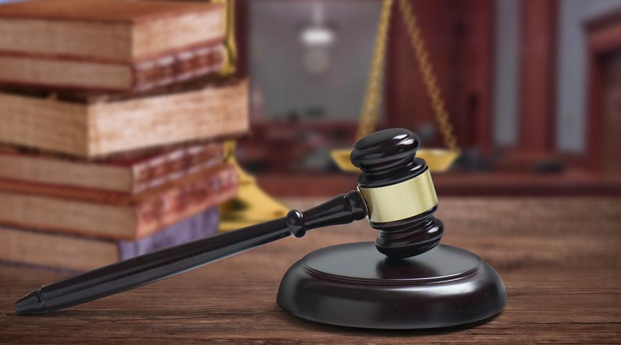 不当得利被起诉后不履行会怎样,不当得利怎么判?