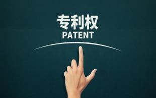 专利许可合同期限是多久