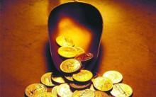 执行被执行人到期债权的条件有哪些