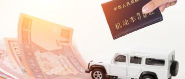 交通违章怎么查询,交通违章逾期不处理有哪些后果