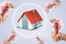房改房要如何办理房产证,房改房是大产权房吗