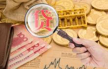 法律关于民间借贷利息有哪些规定
