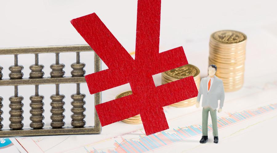 企业取得投资分红如何纳税和合法避税