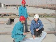 《建筑法》中从业资格的条件有哪些法规