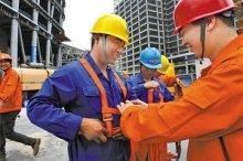 建筑工程施工安全管理主要内容有哪些