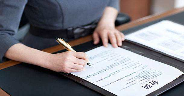保密协议书的主要内容,违反保密条款怎么处理