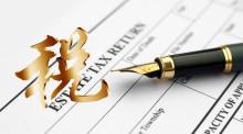 購銷印花稅怎么算
