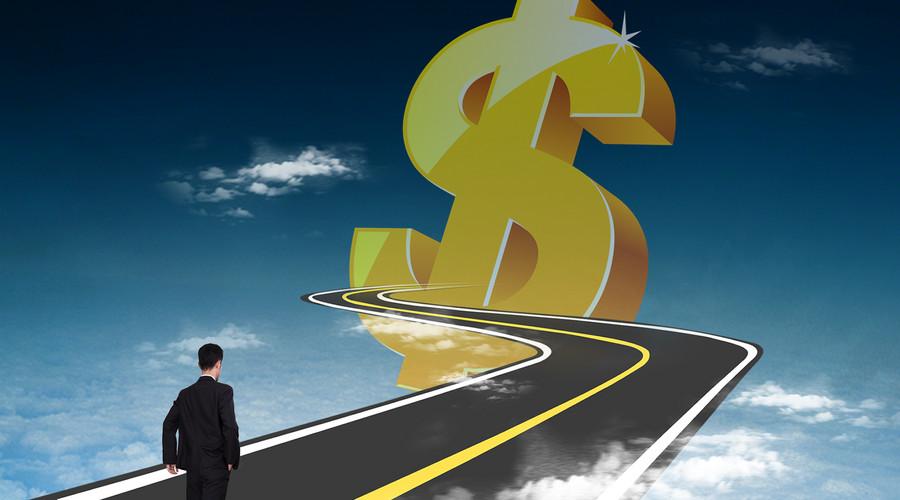 最高额抵押合同担保的债权范围