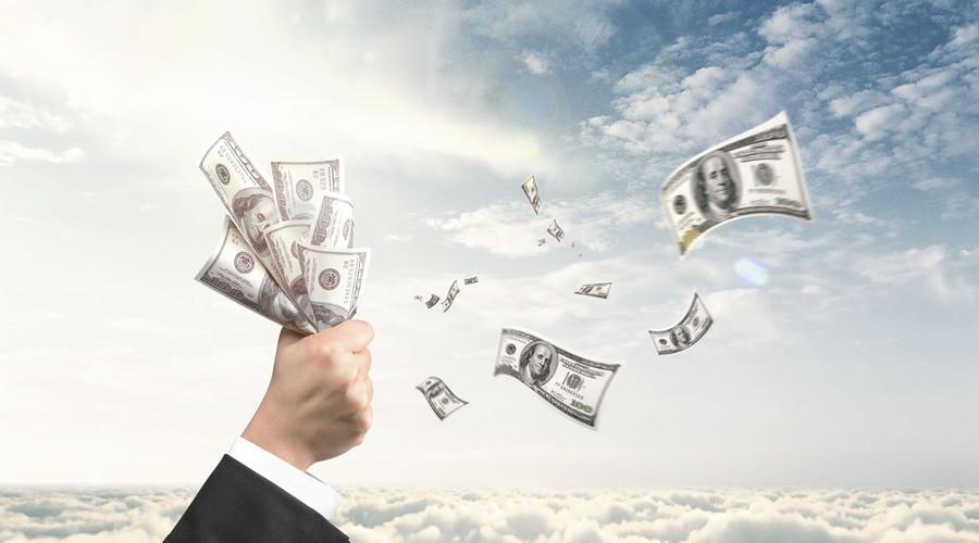 最高额抵押担保的债权如何转让