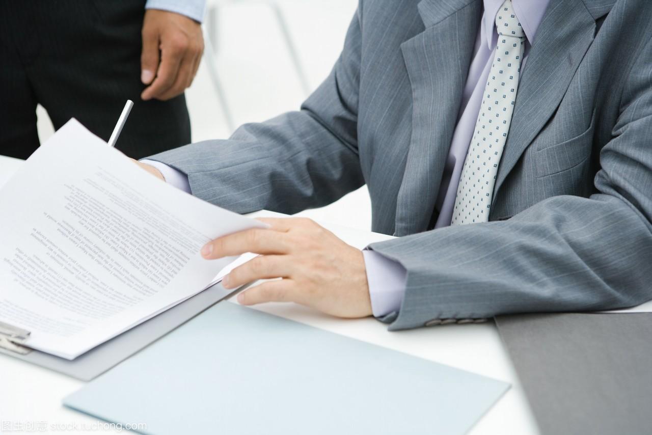 委托征地签订协议应该注意哪些事项