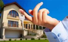 房产证土地证丢失如何补办流程