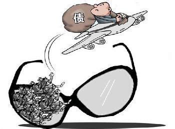 债务人对于欠款暴力催收的处理