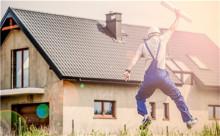 房屋产权调换按什么标准交契税