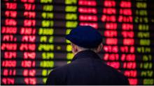 股票交易时间是几点到几点的