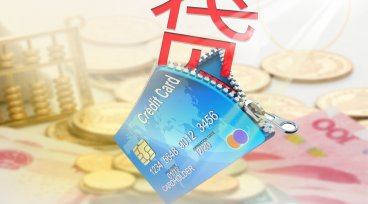 信用卡逾期还能贷款吗?这个必须要看看!