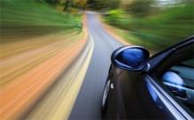 道路交通事故处理原则