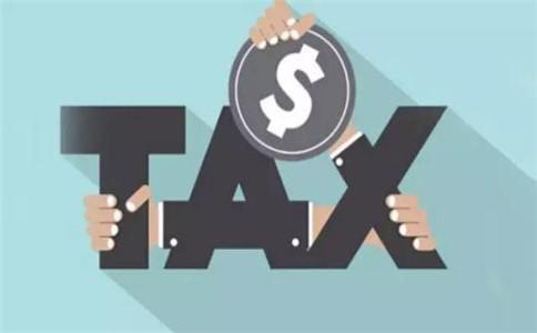 消费税的计税依据