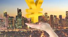 安庆最新最低工资标准