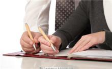 什么是劳务合同纠纷