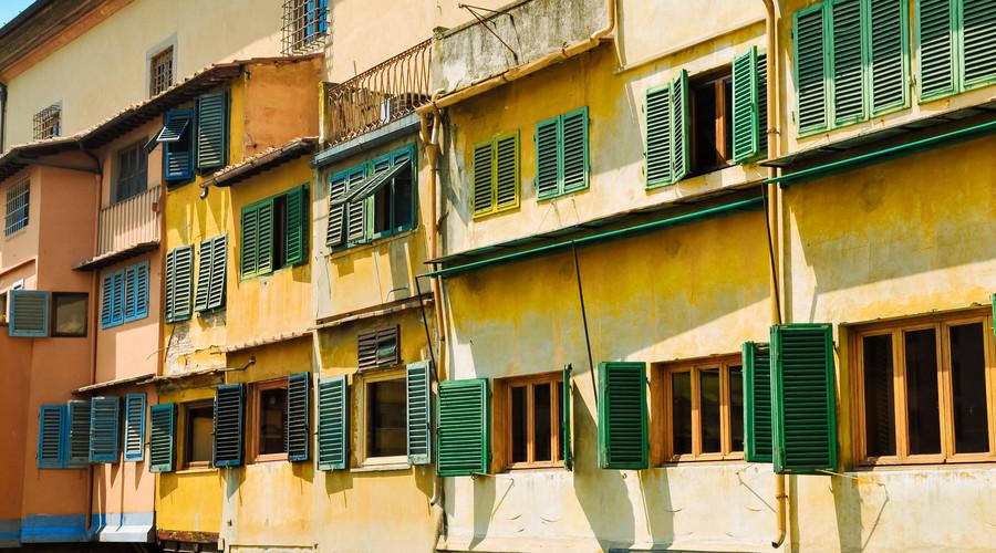 房屋所有权证能贷款吗