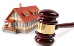 房屋买卖合同违约怎么起诉...
