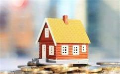 怎样贷款买房才最省钱...
