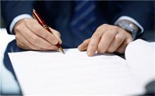 夫妻婚内自己制定的协议有效吗