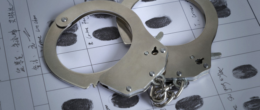 两会建议拐卖妇女儿童罪起刑点最高调至死刑,该罪现行刑法处罚有哪些