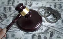 商标法处罚规定是怎样的