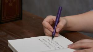 公司法定代表人任职文件格式是怎样的