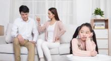 假離婚能查出來嗎