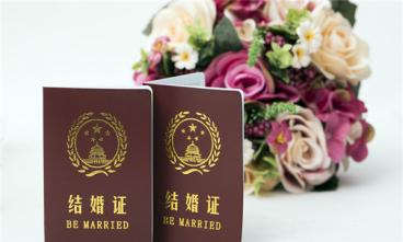 结婚证丢了可以离婚吗