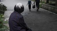 最新養老保險要交多少年
