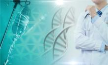 医院感染诊断的标准是怎么规定的