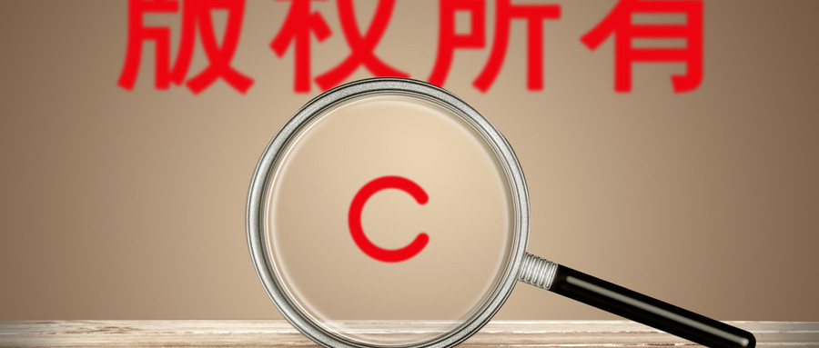 最新撤销商标注册申请书范本_撤销商标注册申请书是怎么写?