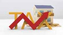 房屋遗产继承税费