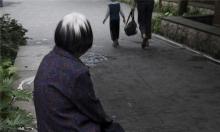 农村怎么交社会养老保险