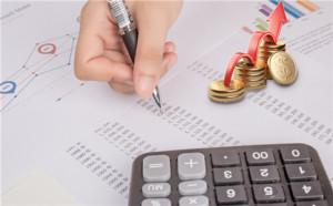 个人缴纳养老保险多少钱