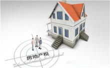 深圳申请廉租房的条件有哪些