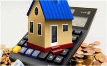 二手房房产过户流程是什么
